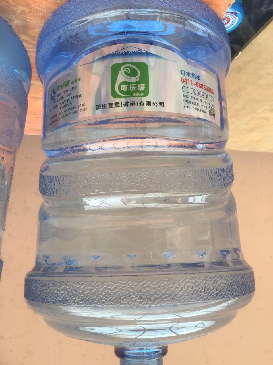 桶装水-展示型产品-商城-深圳市满天飞科技有限公司