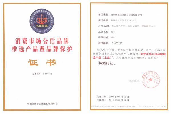 竞技宝手机版官网下载竞技宝app ios竞技宝手机版下载安装公信品牌证书