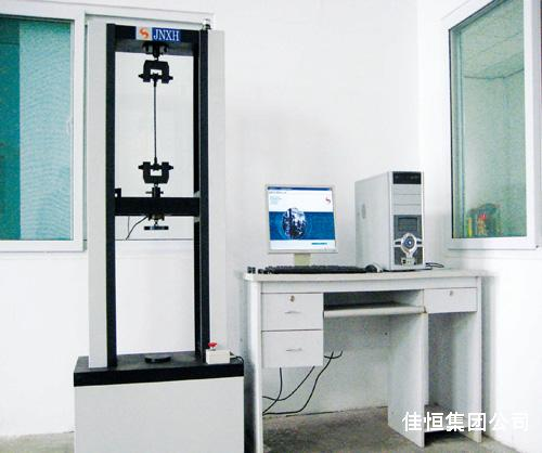 材料性能试验设备--万能试验机
