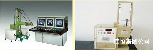 产品性能检测设备--产品质检仪器
