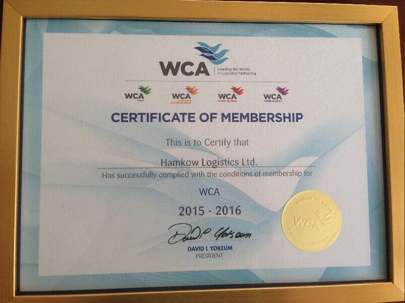 WCA证书