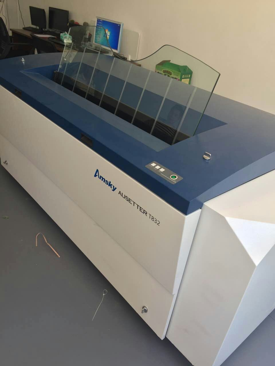 柯达CTP制版机