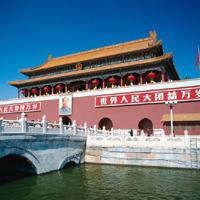 北京双飞五天纯玩游