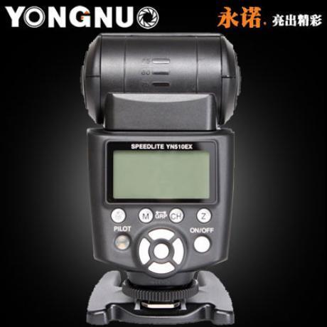 永诺YN-510EX闪光灯