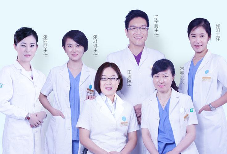 最佳医疗团队吧_皮肤美容医疗团队