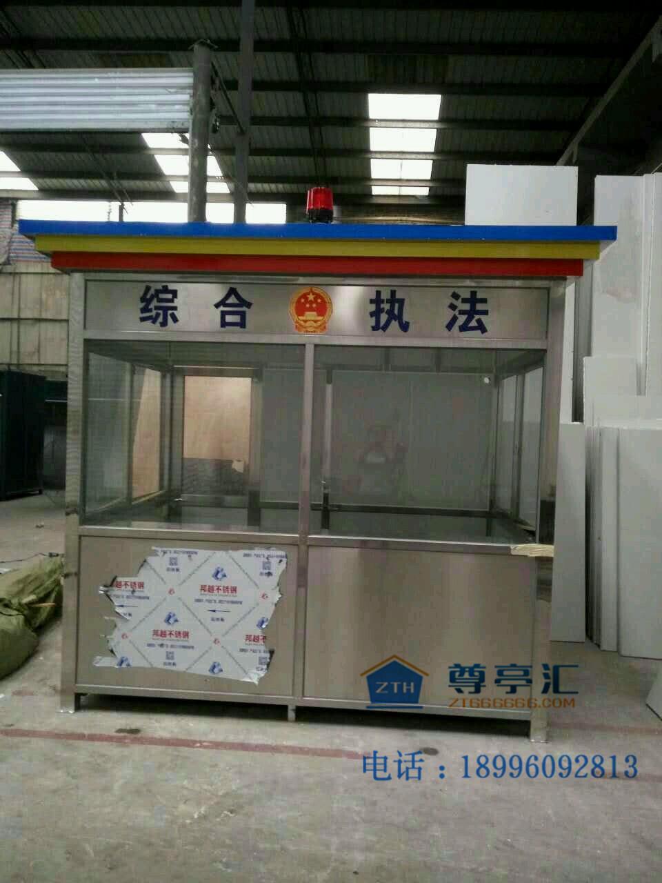 ZTH-12-027不锈钢岗亭