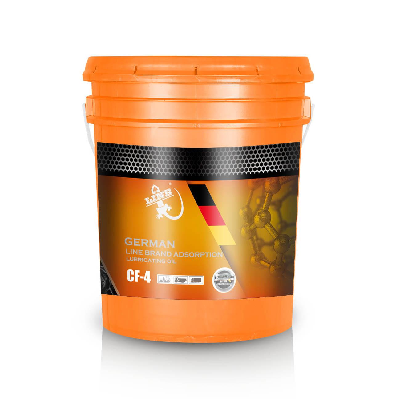 金壁虎800 SN/CF全合成吸附润滑油