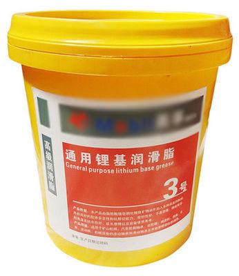 黄油轴承润滑脂