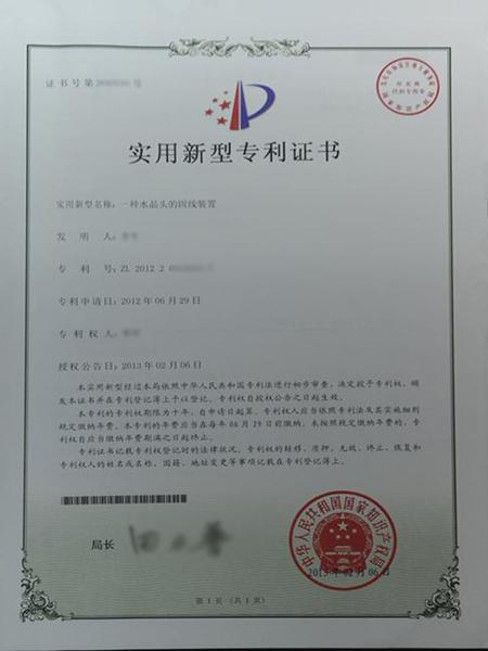 组织架构代码证