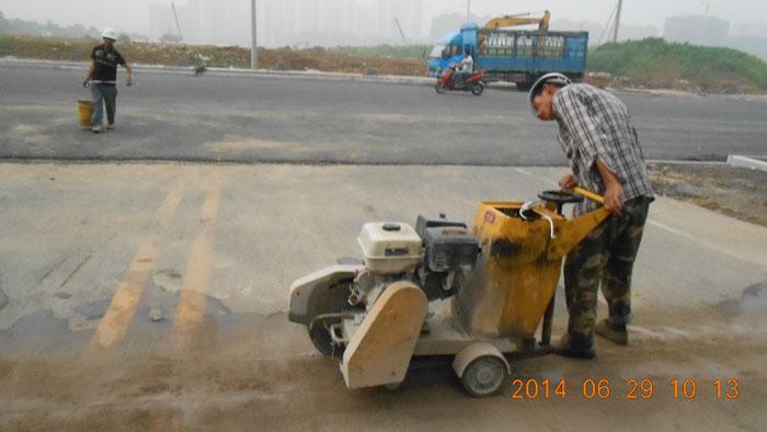 水泥砼路面切缝