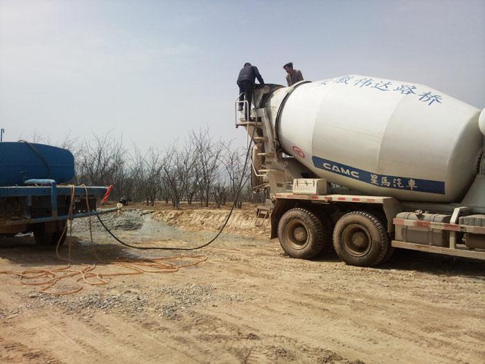 水泥混凝土浇筑