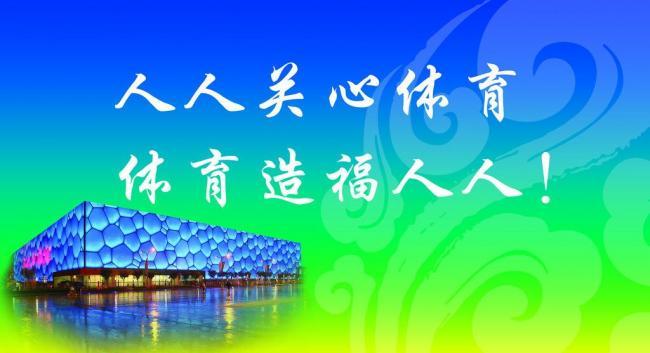 我是四川体育生我体育72.78文化400多可以考哪些大学?