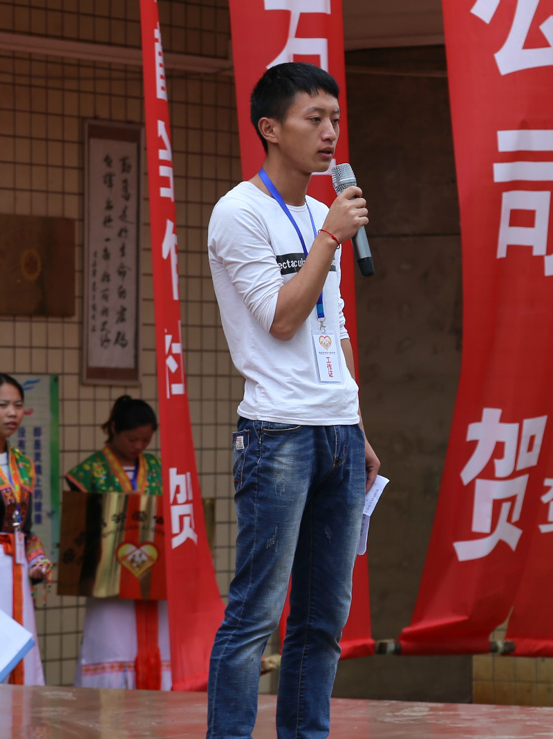 夜郎国后裔在贵州贫困山区成立爱心公益协会