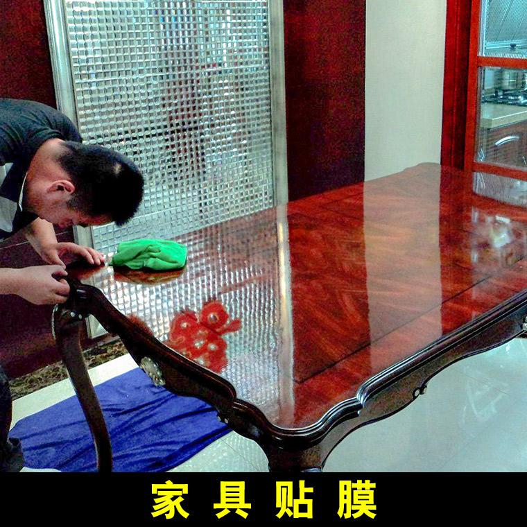 家具贴膜技术