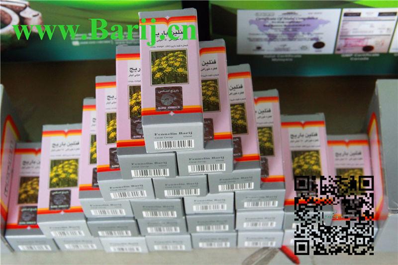 甜茴香精油2
