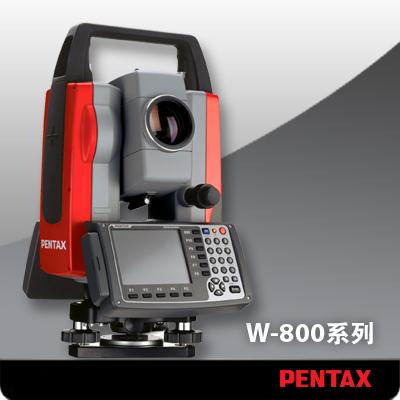 宾得 W-800
