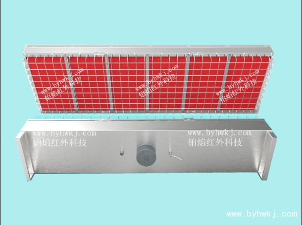 燃气催化红外辐射加热器——专利外观