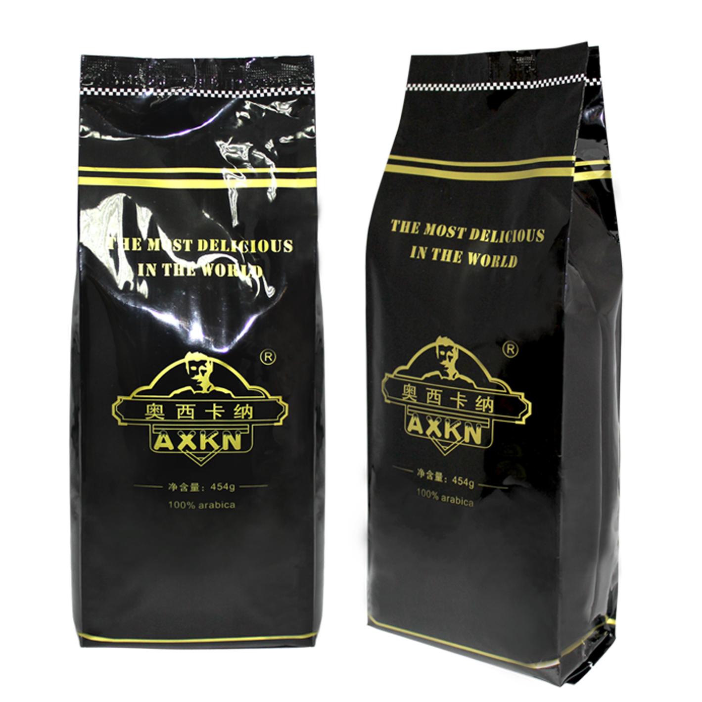 肯尼亚风味咖啡豆(特供级)