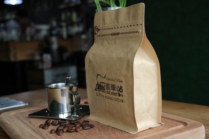 舊車站精品庄园咖啡豆(哥斯达黎加咖啡)