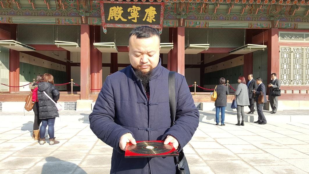 无量子韩国看风水