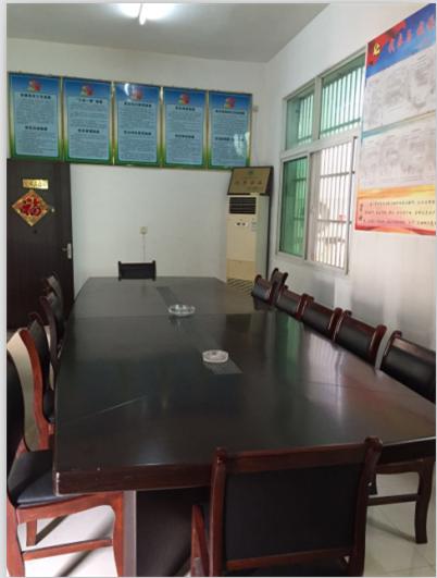 公司会议一室