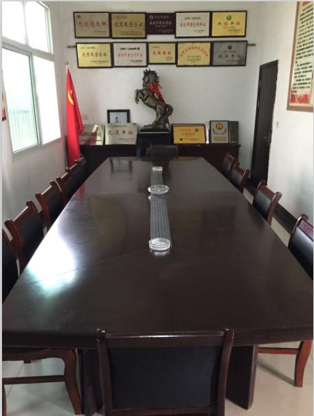 公司会议二室