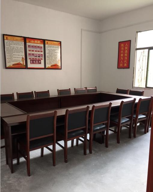 公司会议三室