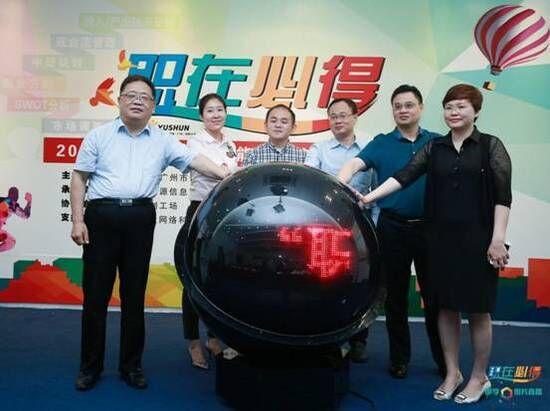 与吉林省驻上海办事处