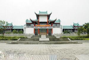 重庆川剧院