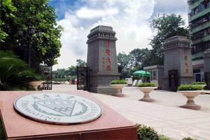 重庆大学沙坪坝校区