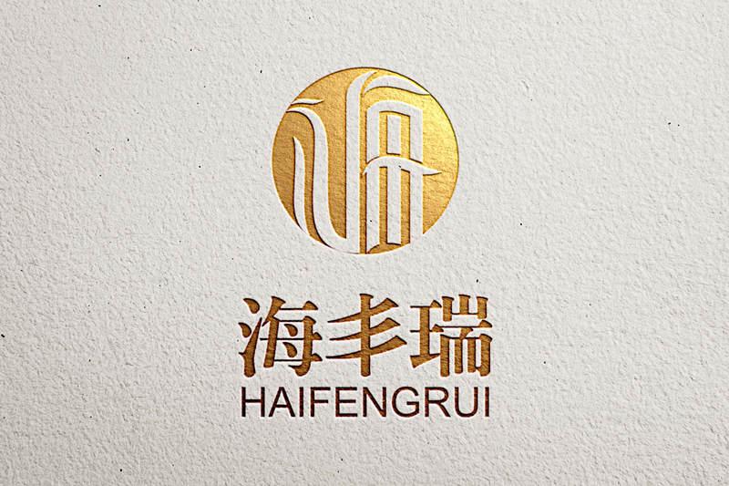 """字释义——""""海丰瑞""""贸易公司logo设计"""
