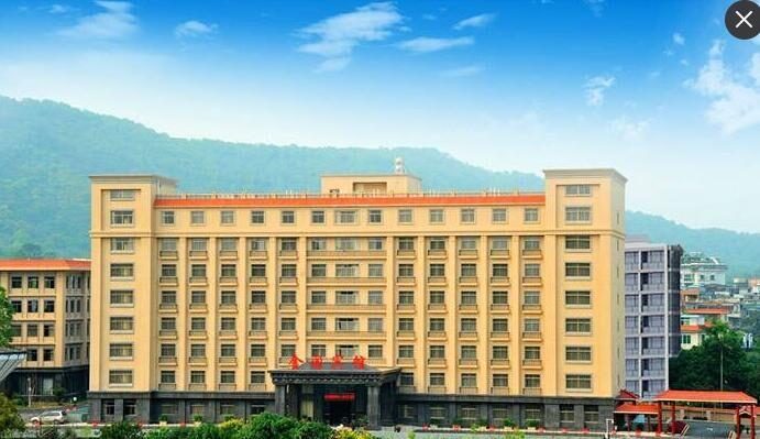 广州金园宾馆