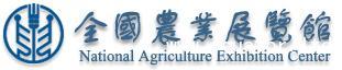 全国农业展览馆