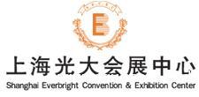 上海光大展览中心