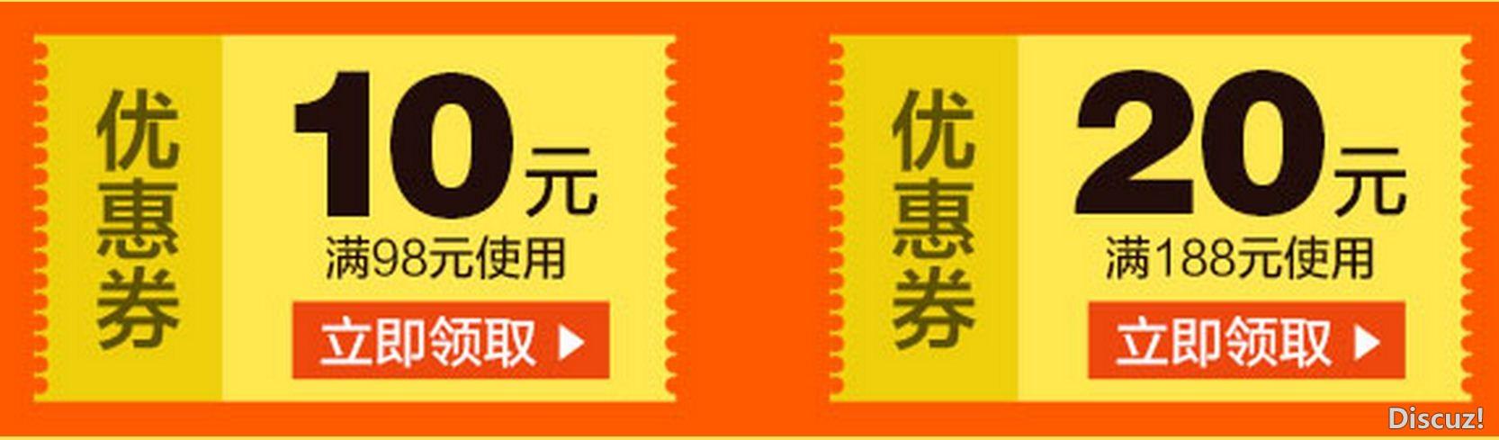 优惠券-展品型商品-团购-腾辉服装设计工作室