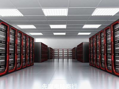 杭州服务器回收