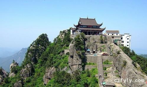 九華山一日游