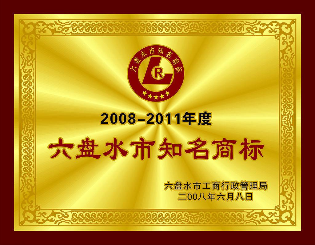 奖牌-奖牌-奖杯奖牌-商城-共创传媒广告(北京)有限公司