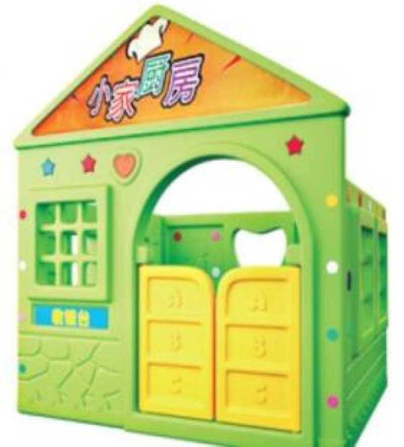 DFC9127娃娃家厨房