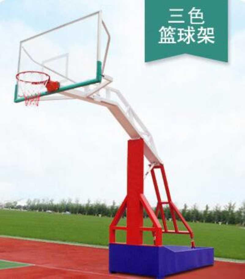 DFC9189 三色篮球架
