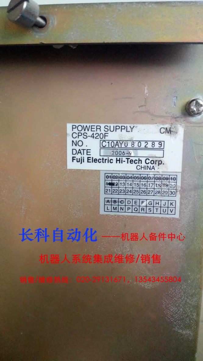 ======================= 名称:安川NX100机器人电源 型号:CPS-420F 数量:长期备有现货 价格:电议【原装正品及二手备件齐全】 优势提供安川机器人维修,安装,培训,保养,改造服务 提供安川机器人配件维修及回收服务。 ---安川机器人系统集成商--- ========================================================================== 由于电子流动性快,某些商品短缺,所以价格经 常变动和缺货的现象。拍前最好先向
