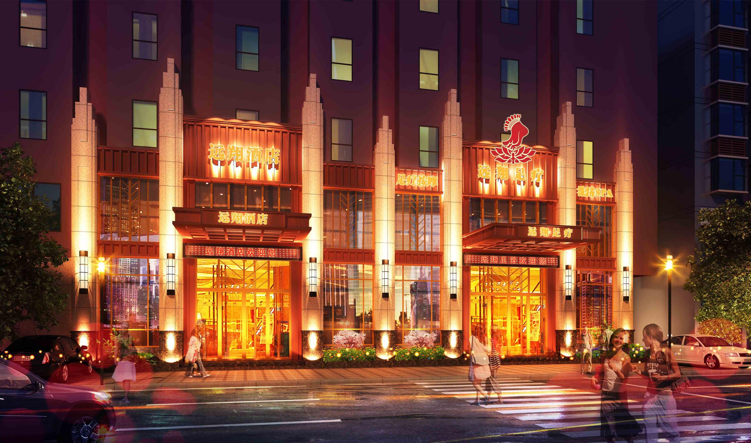 孝感远翔商务酒店