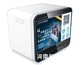 微信扫描二维码并关注,快速、低成本获取粉丝  发送照片,用户与品牌深度互动,提升粉丝黏度  个性玩法,文字卡、语音卡、回忆卡等,提升照片打印趣味性 增强品牌好感,出发口碑传播