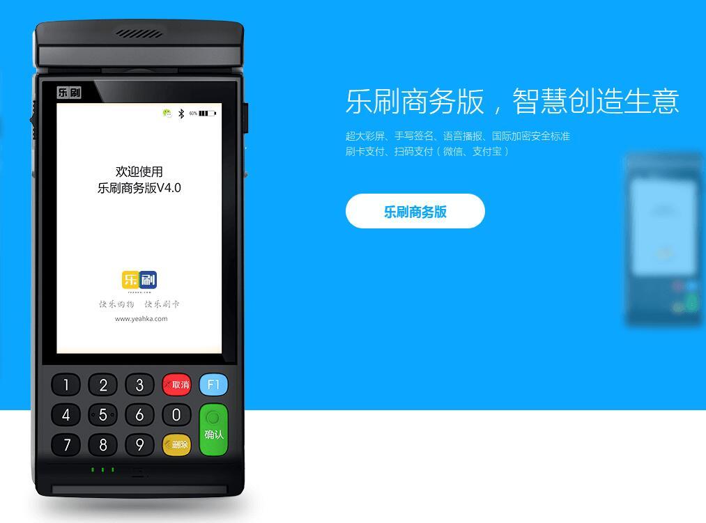 河南知托付网络推出了扫码支付,只需要一个二维码,即可同时支持微信和支付宝扫码来收款,再也无需弄两个码了!而且支付的钱一样可以实时到账,不但实时到账,而且到的还是您储值卡,又为您剩下了一笔微信和支付宝提现的千分之一的手续费。 话不多说,有需要的速速微信:ciic114(电话13838152114)每天送出10个免费名额,先到先得。