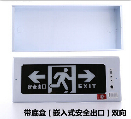 嵌入式疏散标志灯