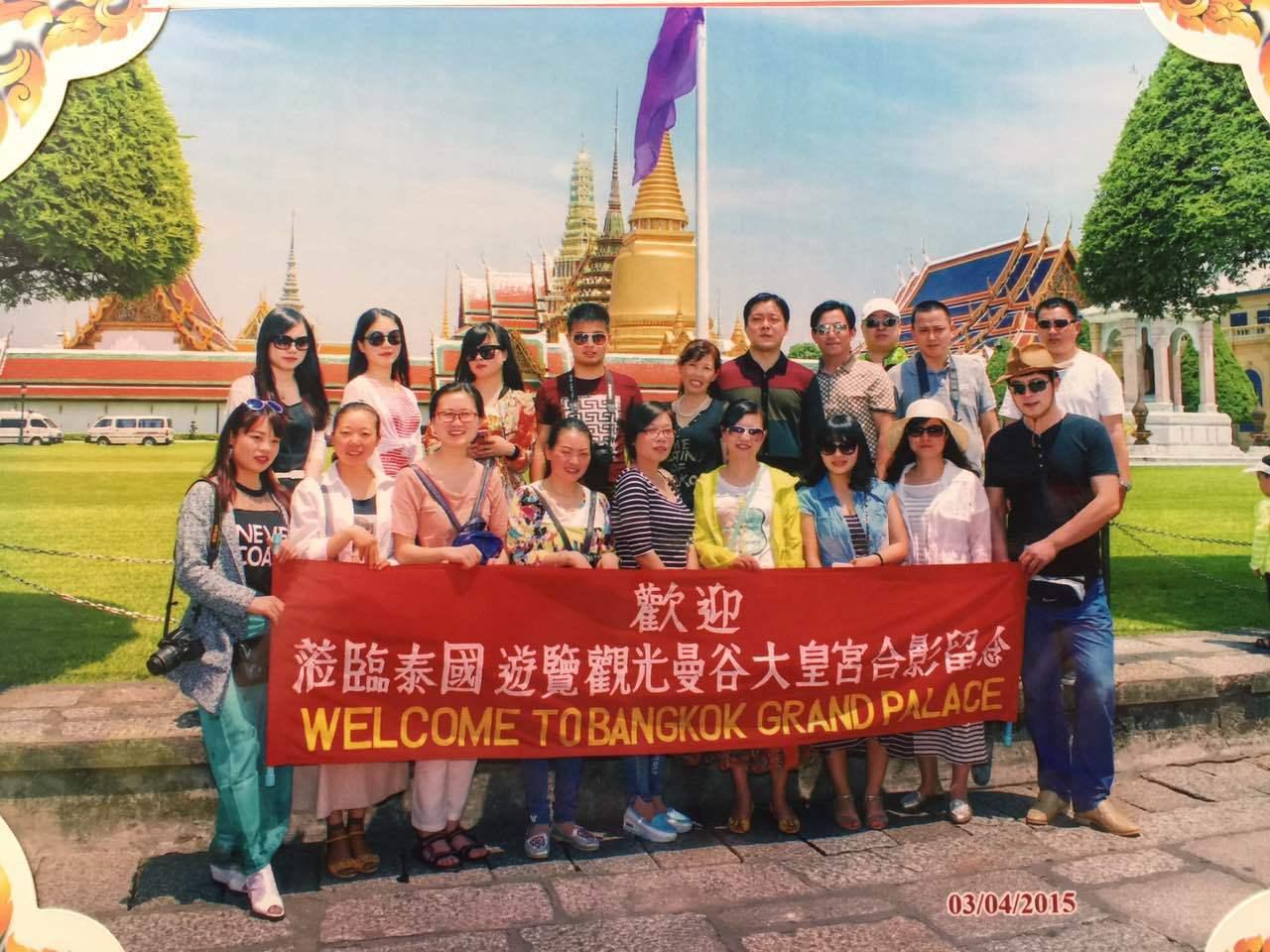 2015年泰国