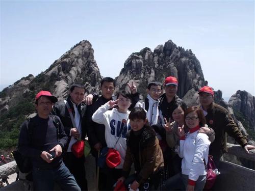 2010年黄山