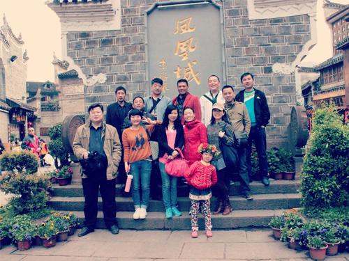 2013年湖南