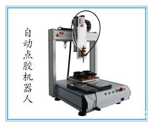 自动点胶机器人www.hjrobots.com