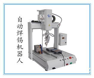 自动焊锡机器人www.hjrobots.com